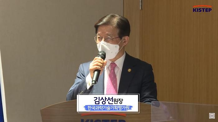포럼의 개최 의의를 설명하는 김상선 KISTEP 원장