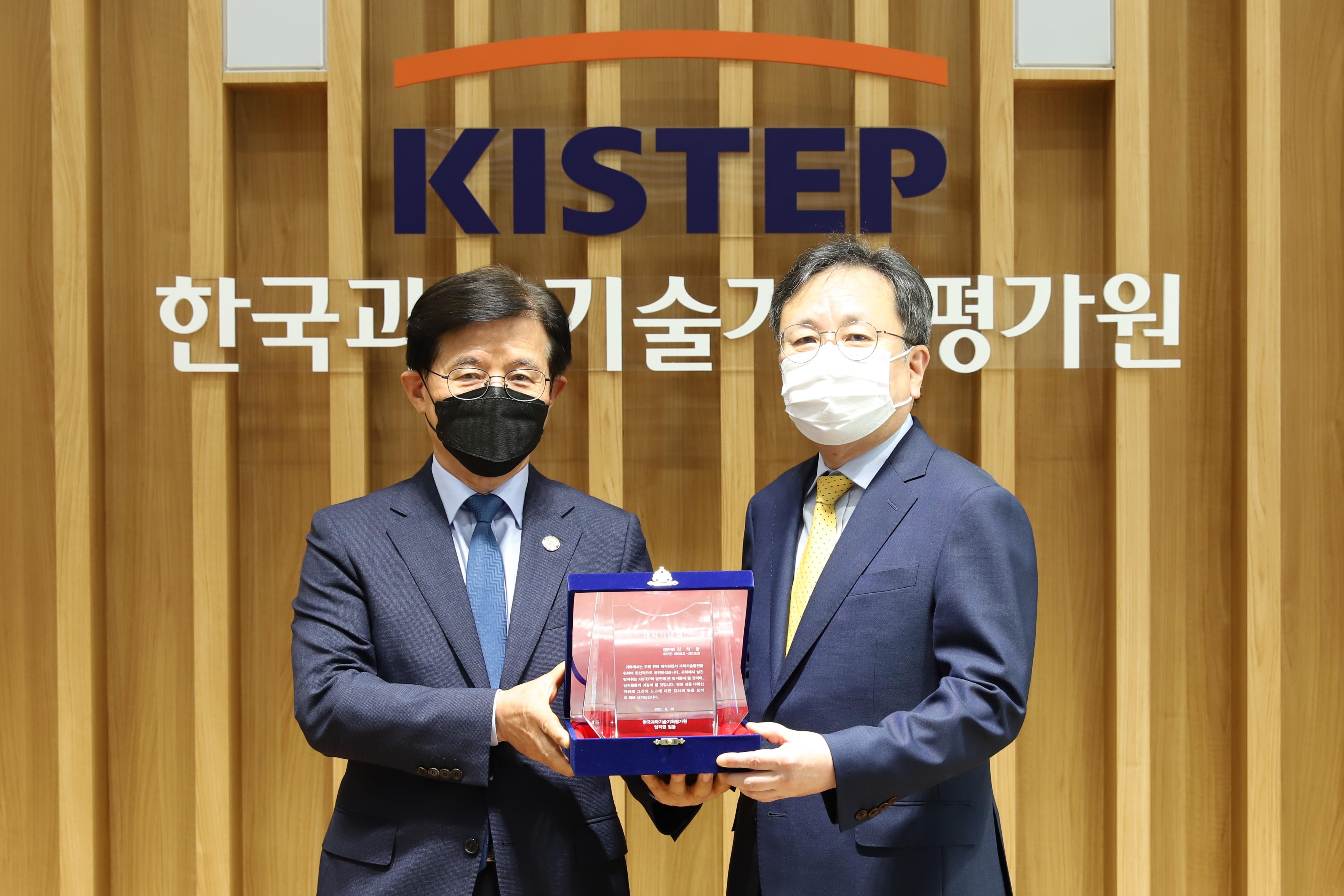 ▲ 기념패를 전달받는 김치용 선임연구위원
