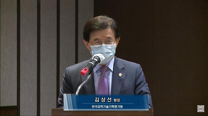 NIS 콜로키움 개회사 발표하고있는 한국과학기술기획평가원 김상선 원장