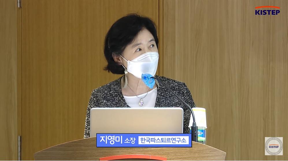 발제중인 한국파스퇴르연구소 지영미 소장